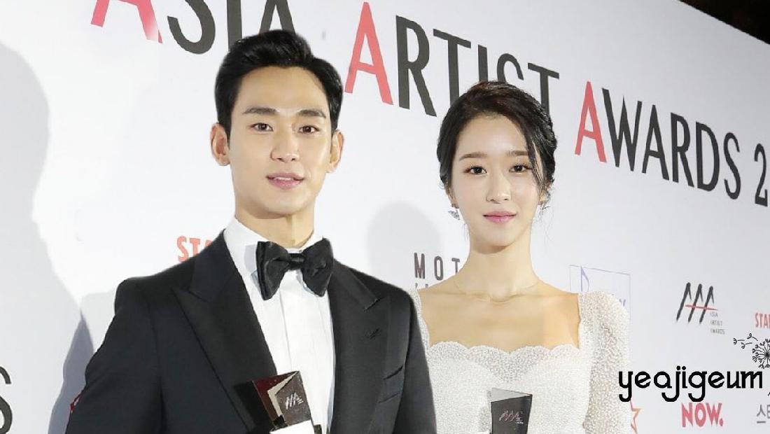 Daftar Lengkap Pemenang Asia Artist Awards 2020