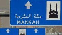 Kemenag Sebut Belum Ada Pembatalan Pelaksanaan Haji 2020 dari Saudi