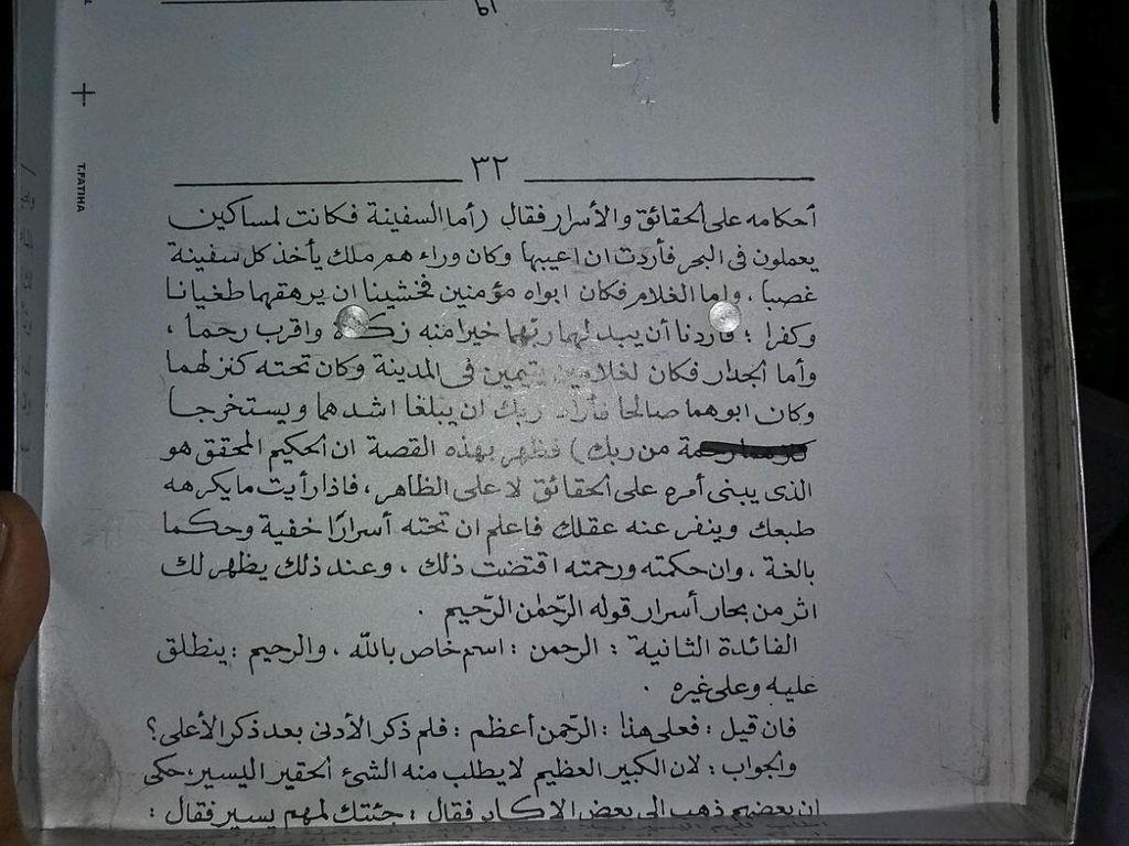 Warga Depok Heboh, Temukan Loyang Kue Bertulis Huruf Arab