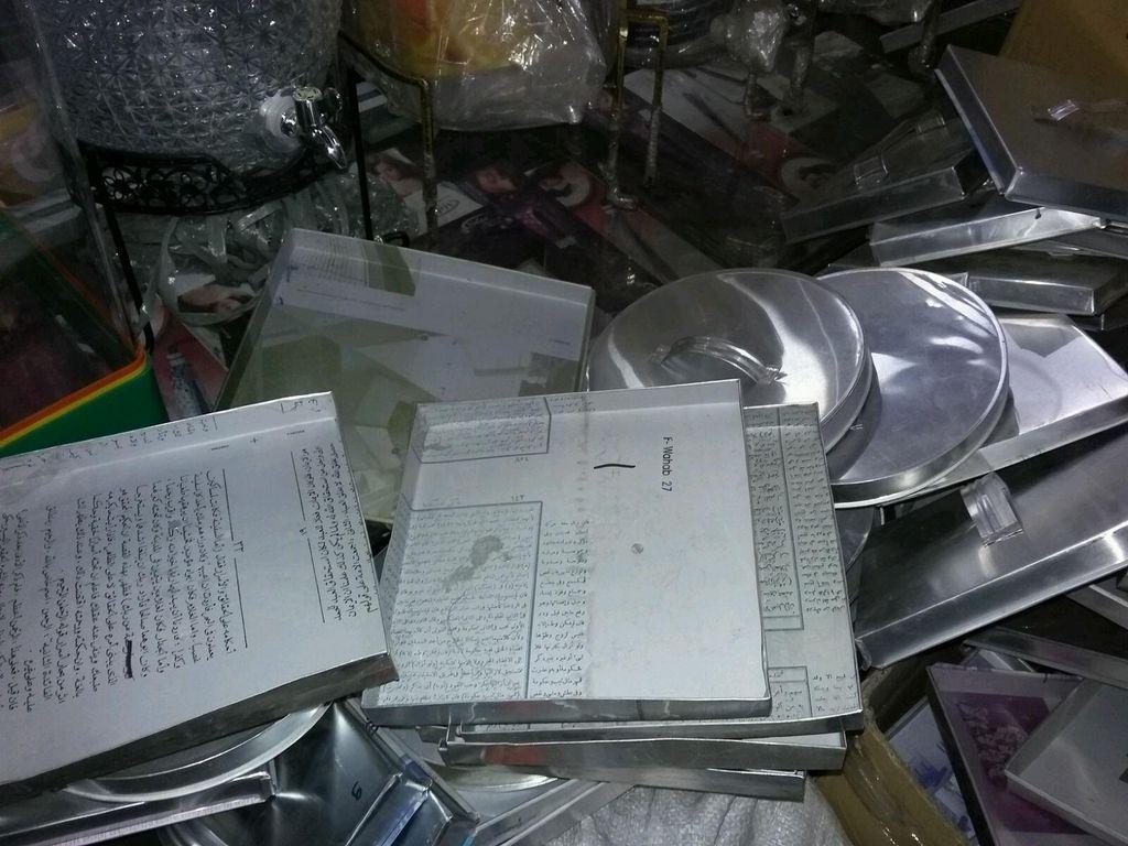 Polisi Selidiki Temuan Loyang Kue Berbahasa Arab di Depok, Begini Hasilnya