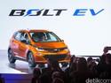 GM dan Honda Siap Lahirkan Baterai Mobil Listrik Bareng