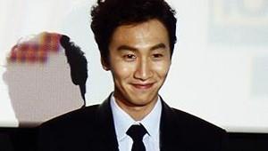 Asyik! Lee Kwang So Syuting Runningman di Yogyakarta