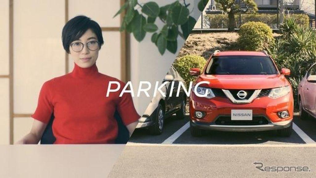 5 Trik Agar Tidak Kelupaan Tempat Parkir Mobil