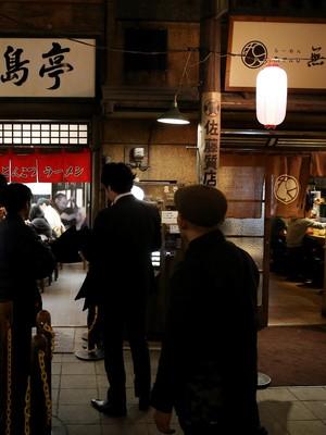 Nostalgia Masa Lalu di Museum Ramen Yokohama, Jepang
