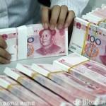 Ekonomi China Tumbuh Terendah Dalam 26 Tahun