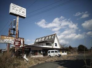 Potret Suram Kota Hantu Tragedi Nuklir Fukushima