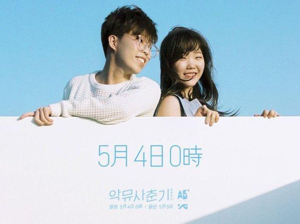 Akdong Musician Siap Pamer Bakat di Yoo Hee Yeols Sketchbook