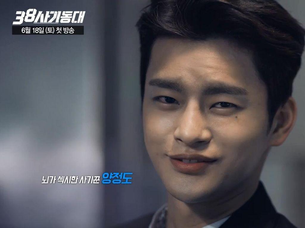 Seo In Guk Jadi Tukang Tipu di Drama Squad 38