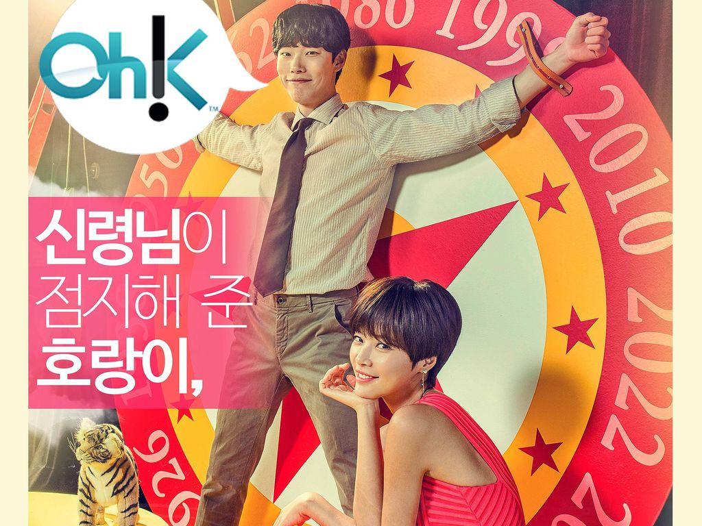 Bintangi Lucky Romance, Ryu Jun Yeol Ingin Move On dari Reply 1988