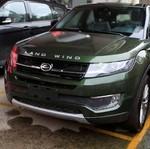 Hak Paten Mobil Land Rover Evoque dan Penjiplaknya Dinyatakan Tidak Valid