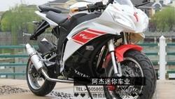 Motor Tiruan yang Pernah Dibuat China