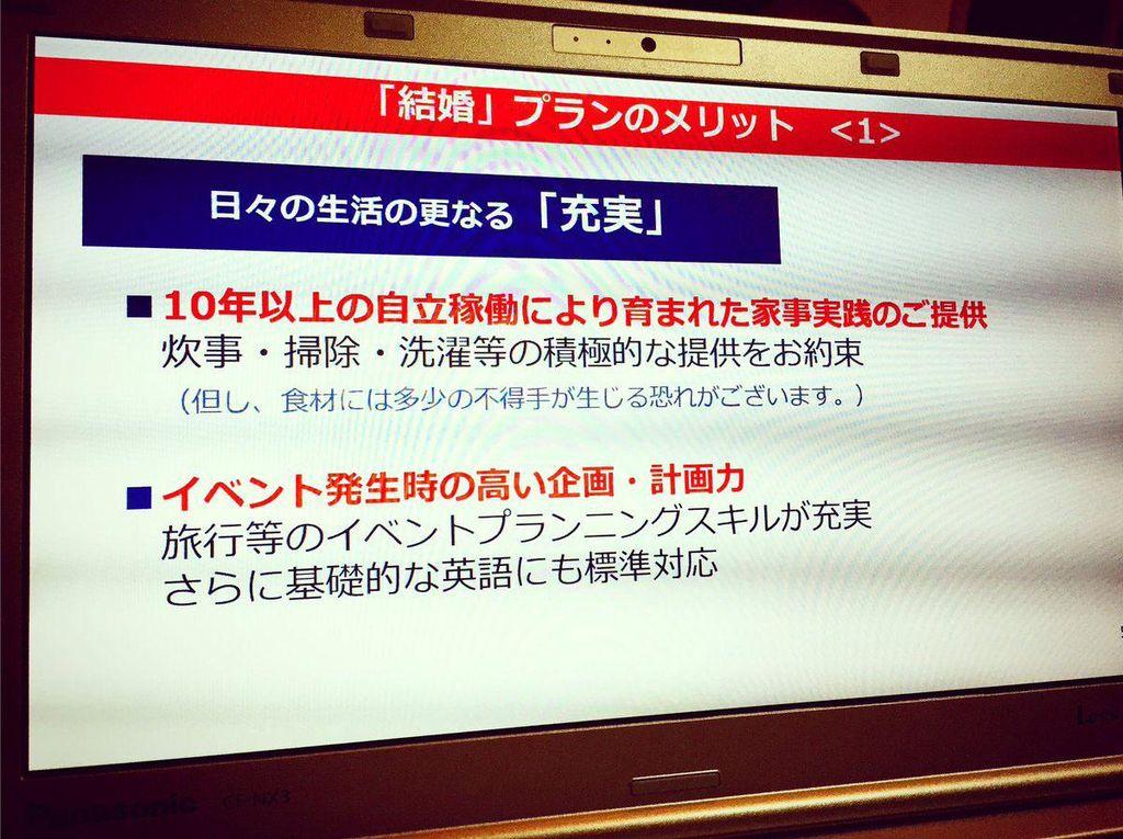 Pria Asal Jepang Lamar Kekasih dengan Presentasi PowerPoint