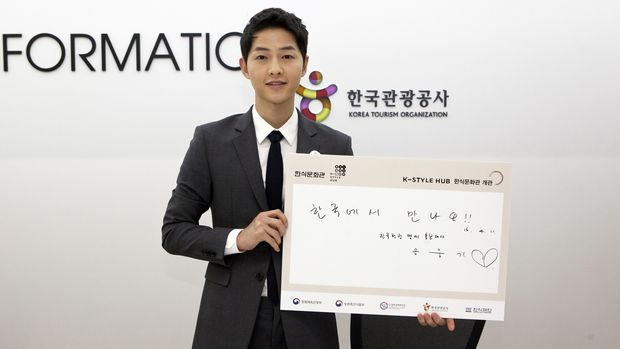Song Joong Ki. (Dok. ktojakarta)