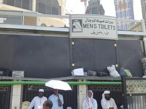 Tips Mencari Toilet Terdekat Saat di Masjidil Haram