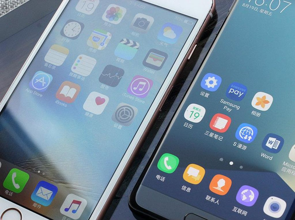 Ini Keunggulan iOS yang Susah Dikejar Android