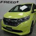 Segmen Beralih, Honda Tak Ingin Datangkan Freed Terbaru