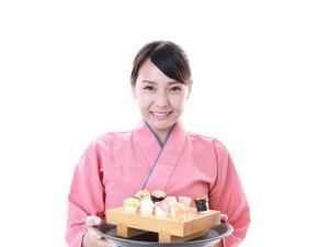 5 Makanan Bergizi Tinggi yang Sering Digunakan dalam Masakan Jepang