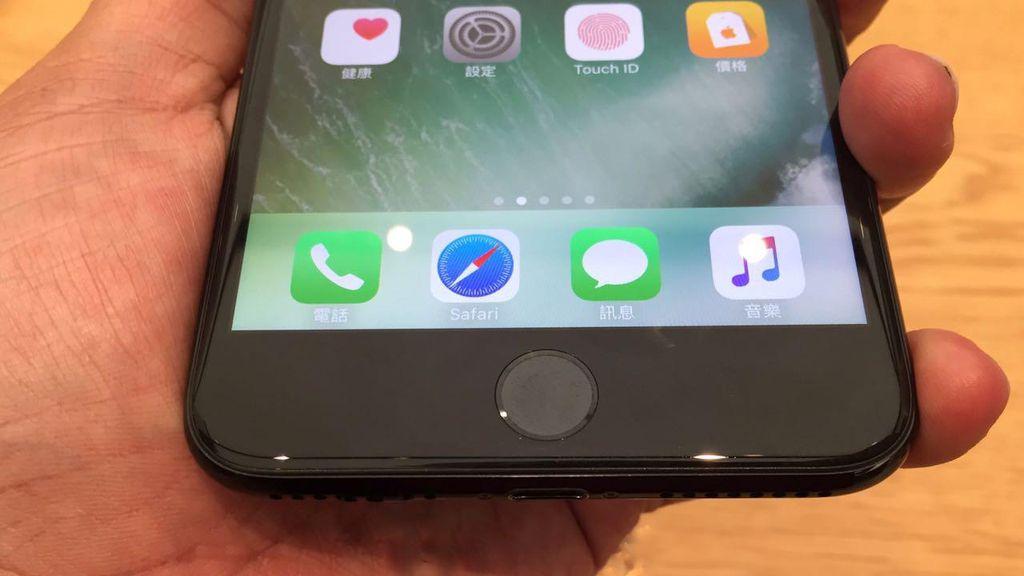 Inikah Pertanda iPhone Bakal Made in USA?