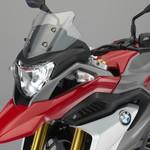 BMW Kini Punya Motor Adventure Lebih Kecil, Pakai Mesin 310 cc