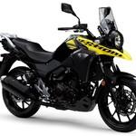 Suzuki V-Strom Kini Ada Versi yang Lebih Kecil