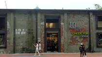 Saat Bekas Gudang Pelabuhan di Taiwan Disulap Jadi Tempat Nongkrong Gaul