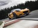 Lotus Ikut Siapkan SUV