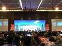 Tiba di Bali, Jokowi Langsung Sosialisasi Tax Amnesty
