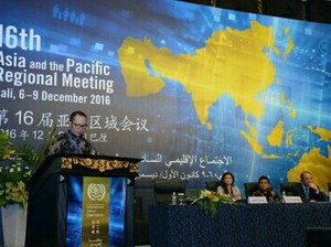 35 Negara Asia Pasifik Kumpul 4 Hari di Bali, Apa Hasilnya?