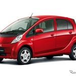 Mitsubishi Permak Mobil Listrik Imutnya