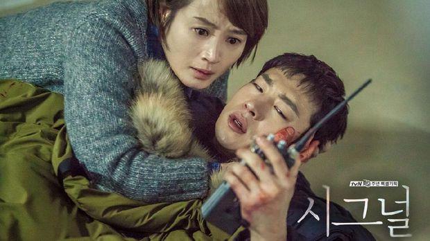Signal. (Courtesy tvN)