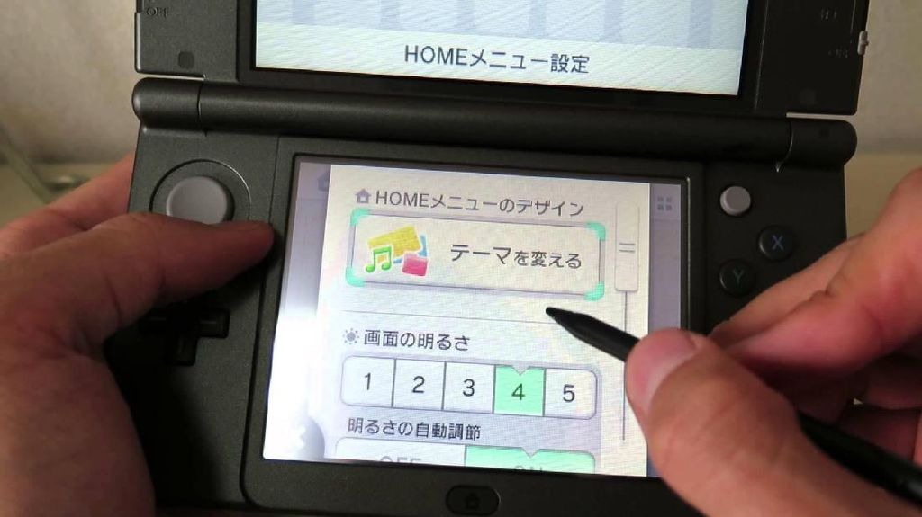 Evolusi Handheld Nintendo: Game & Watch Sampai New 3DS XL