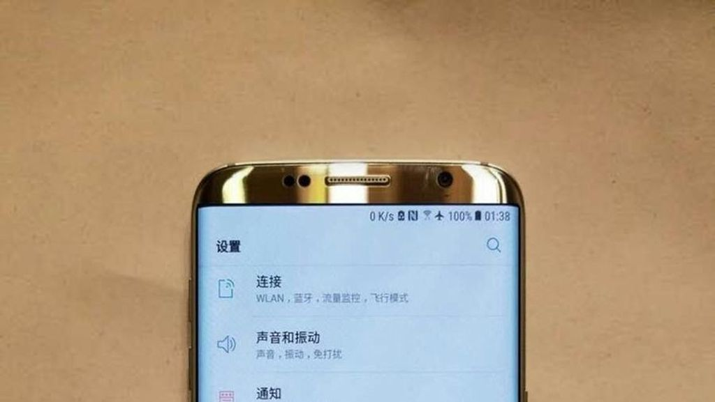 Galaxy S8 Janjikan Kamera Selfie Lebih Baik