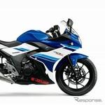 Suzuki GSX250 R Dijual Mulai Rp 61 Jutaan