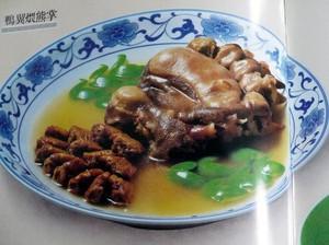 Seram! Restoran China Sajikan Makanan Mirip Potongan Kaki Manusia