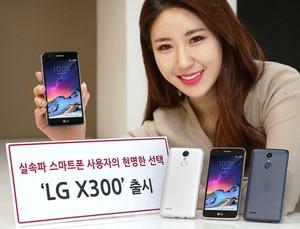 LG X300 Incar Kelas Menengah dengan Android Nougat