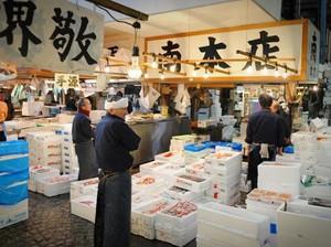 Zat Kimia Beracun Terdeteksi di Pasar Ikan Baru Tokyo