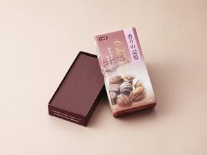 Nikmati Cokelat Tanpa Kalori dengan Menghirup Dupa Cokelat