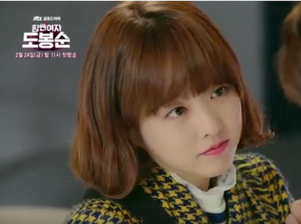 Park Bo Young Jadi Cewek Kuat di Strong Woman Do Bong Soon
