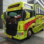 Truk Transformer dari Indonesia, Habiskan Rp 300 Juta