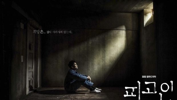 Drama 'Defendant' yang disiarkan SBS setiap Senin dan Selasa.