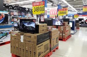 Tambahan Diskon 5 Persen Elektronik di Transmart dan Carrefour