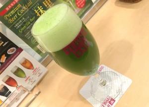 Slurpp! Harum Unik Paduan Bir dengan Matcha Asal Kyoto