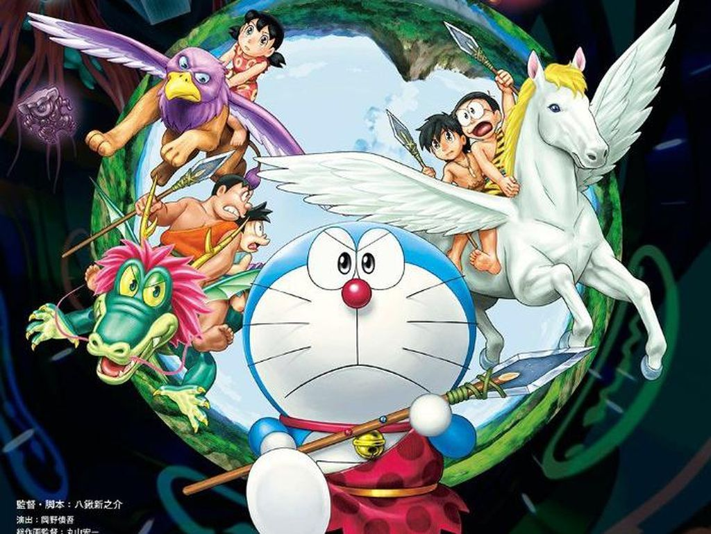 Baling-baling Bambu! Manga Doraemon Cetak Ulang Lebih Spesial