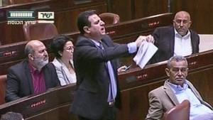 Parlemen Israel Setujui RUU Pelarangan Pengeras Suara Azan