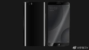 Spesifikasi Duo Xiaomi Mi 6 Terungkap