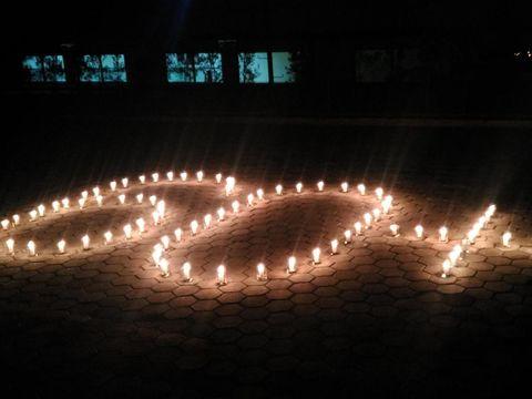 Earth Hour/