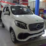 Walah, Mobil China Ini Pakai Logo Mercy Terbalik