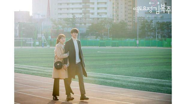Cuplikan Serial TV Weightlifting Fairy Kim Bok-joo