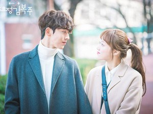 <i>So Sad</i>! Nam Joo Hyuk dan Lee Sung Kyung Putus
