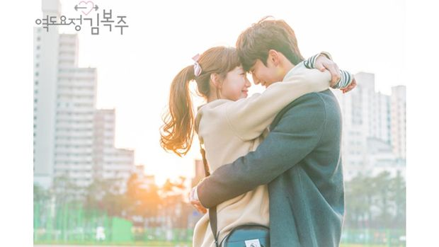 Cuplikan Serial TV Weightlifting Fairy Kim Bok-joo
